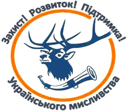 https://www.uahhg.org.ua/wp-content/uploads/2020/02/Лого-з-слоганом-430x375.png